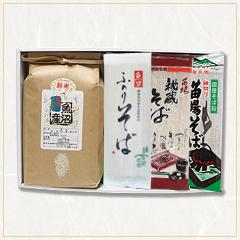 魚沼産コシヒカリ減農薬米とそばセット